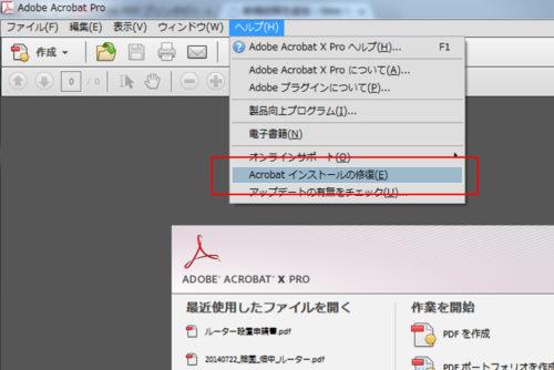 adobe_install